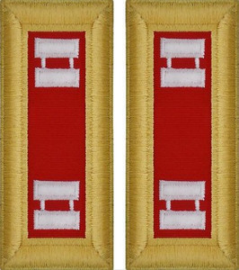 Army Captain Shoulder Board- Artillery