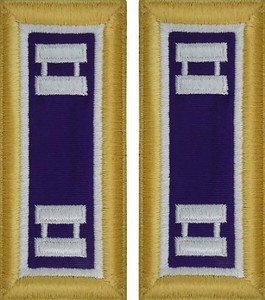 Army Captain Shoulder Board- Civil Affairs