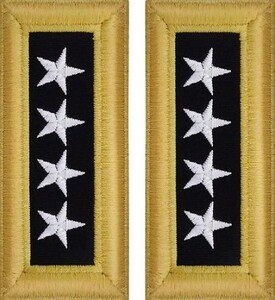 Army General Shoulder Board