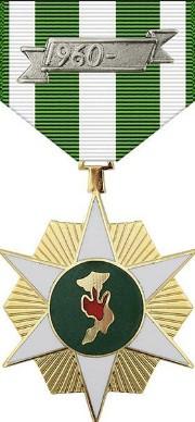Vietnam Campaign Medal