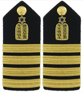 Navy Captain Hard Shoulder Board- Jewish Chaplain