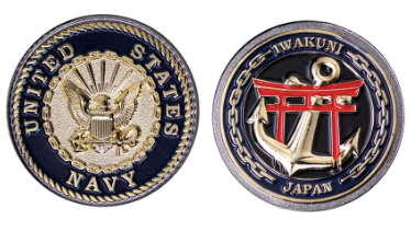 "Navy 1.75"" Coin: Iwakuni Japan Torri Gate with Anchor"