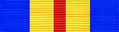 Defense Distinguished Service Ribbon