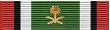Kuwait Liberation Medal Government of Kuwait Ribbon