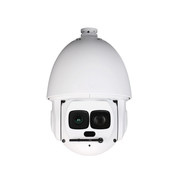 A2Z PDN6AU245HLI 45x 2MP Laser IR PTZ IP Camera Wiper Pendant Only