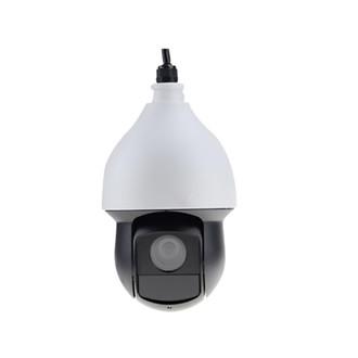 A2Z PDN59U225HI Starlight 2MP 25x 150m IR PTZ IP Camera