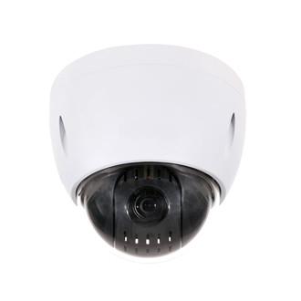 A2Z PDN42T212H 12x Outdoor Vandal Mini Dome 2MP Starlight PTZ IP Camera