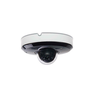 A2Z PDN1AT203G Mini Vandal Dome Starlight 3x IR PTZ IP Camera