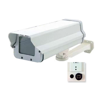 A2Z PoE Security Camera Housing