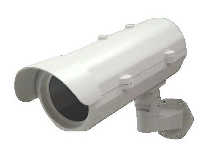 Messoa Outdoor Vandal Proof Camera Housing