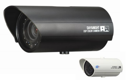 KT&C KPC-N601NU INfrared Bullet Cameras
