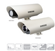 Thermal, scb9051, heat, samsung, night, vision, security, camera, weatherproof