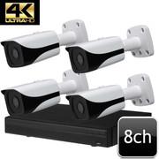 Dahua UHD 4K 8ch 4 IR Bullet IP Camera System OEM-SD1