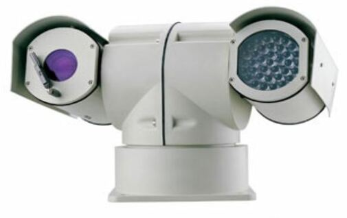A2Z AZH56NVIR36S 36x Infrared (IR) Mobile PTZ Security Camera