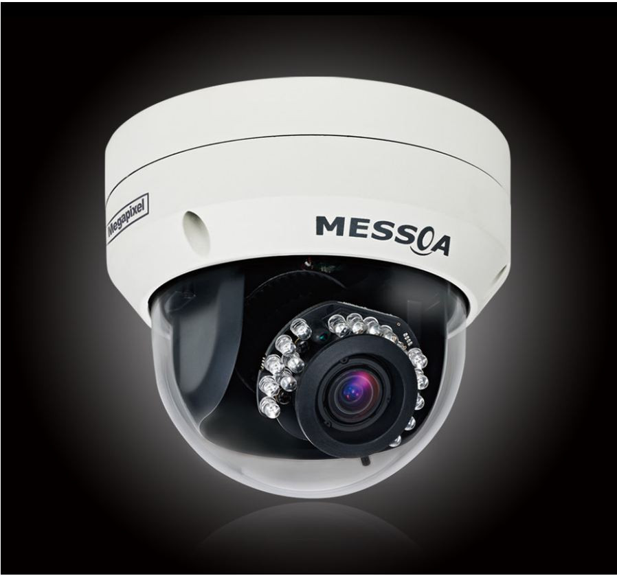 MESSOA NIC910HPRO IP Camera Drivers for Windows 7