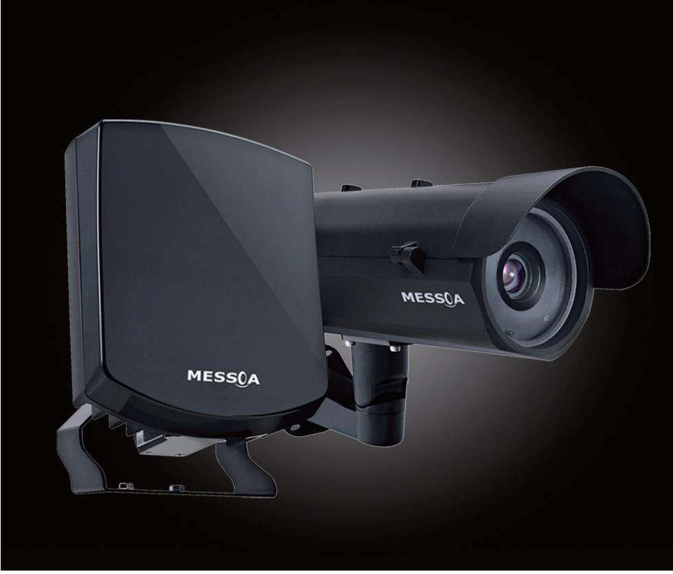 Driver UPDATE: MESSOA NCR870S IP Camera