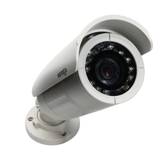 front view Messoa NCR855 IR Infrared IP Network Bullet Security Camera