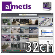 Aimetis 32 Channel Symphony NVR Software License
