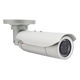 ACTi E45 720P WDR Infrared Bullet IP Security Camera