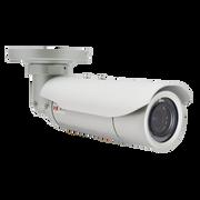 ACTi E46 3 Megapixel WDR Infrared Bullet IP Security Camera