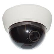 Unitek  UK-D28V20TD-W Day/Night Dome Security Camera