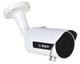 Bosch AN 4000 Traffic LPR Camera VLR-4075