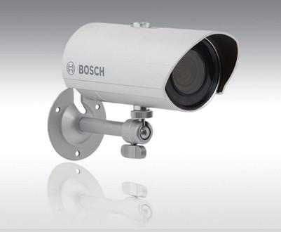 Bosch VTI-216V04 WZ16 Infrared Bullet Security Camera