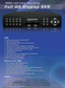 Unitek UK-WM9604H DVR Features