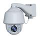 A2Z 650TVL 35x Infrared PTZ Camera AZ59NVIRWP