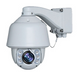 A2Z CCTV 35x IR PTZ Camera 650TVL wiper ip66