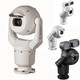 Bosch MIC 7000 IP PTZ Camera with and without IR White Light LED