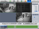 Smart PSS CMS Surveillance Software