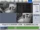 Dahua Smart PSS CMS Surveillance Software
