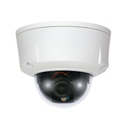 Dahua IPC-HDB8281-Z 2MP Starlight Vandal Dome IP Camera