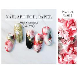 Nail Foil Style - 14