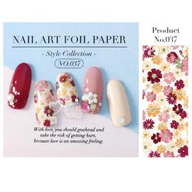 Nail Foil Style - 37