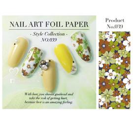 Nail Foil Style - 39