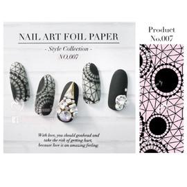 Nail Foil Style - 7