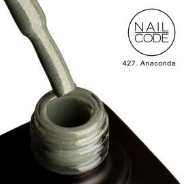 Nail Code Gel Polish - Anaconda