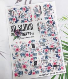 Russian Slider -MaxWB14