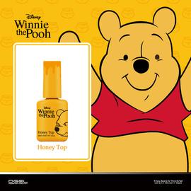 DGel Winnie the Pooh Top coat (no Wipe)