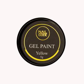 Nail Code Gel Paints - Yellow