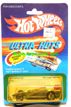 Hot Wheels Jet Sweep X5, unpainted,  Ultra Hots Package  1986