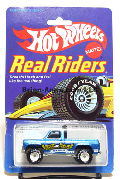 Hot Wheels *Error Card* Real Riders White Hub Bywayman on Power Plower card