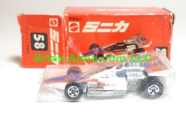 Hot Wheels Mattel Japan Box, Chrome Formula 5000 with blackwalls