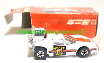 Hot Wheels Mattel Japan Box, Science Friction with blackwalls (ms3-702)
