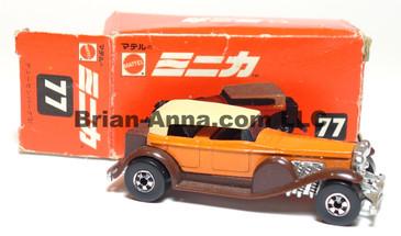 Hot Wheels Mattel Japan Box, '31 Doozie, Orange with blackwalls