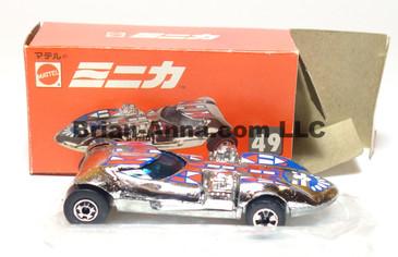 Hot Wheels Mattel Japan Box, Twin Mill, Chrome with blackwalls