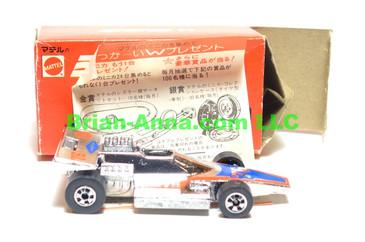Hot Wheels Mattel Japan Box,  Formula 5000 with blackwalls