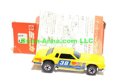 Hot Wheels Mattel Japan Box,  Monte Carlo Stocker, Yellow with blackwalls